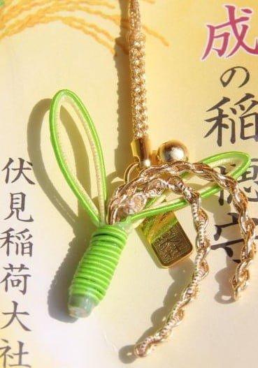 「達成の稲荷守」 (2)