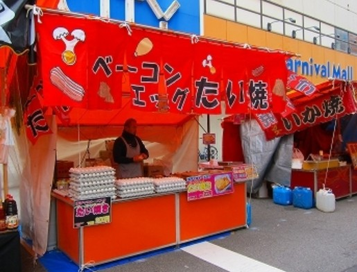 伏見稲荷大社の「屋台」人気おすすめランキング!第3位.「ベーコンエッグたい焼き」