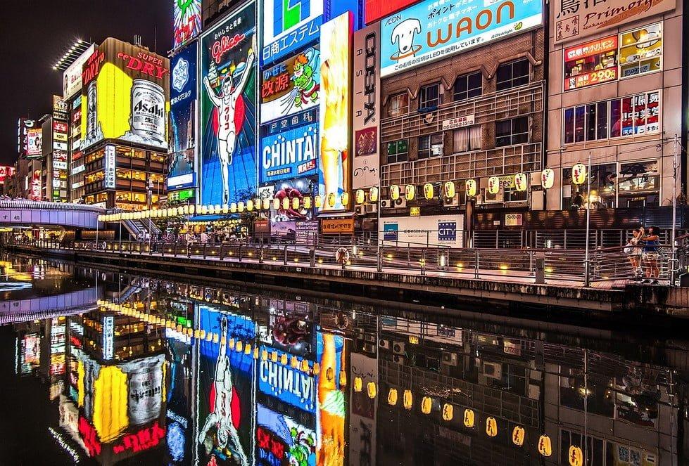 大阪(梅田・JR大阪・なんば駅)から伏見稲荷大社までのアクセス・行き方「車(タクシー)、バス(高速バス)、電車」