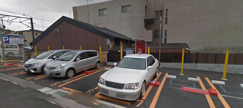 パークステーション24伏見稲荷