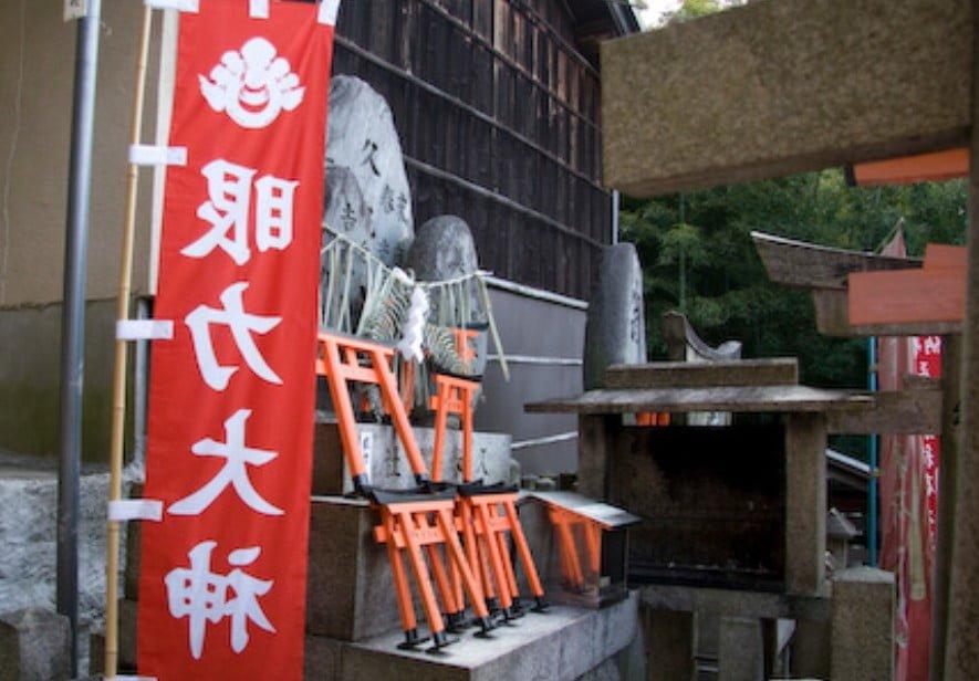 京都・伏見稲荷大社のパワースポット【その5】「眼力神社」