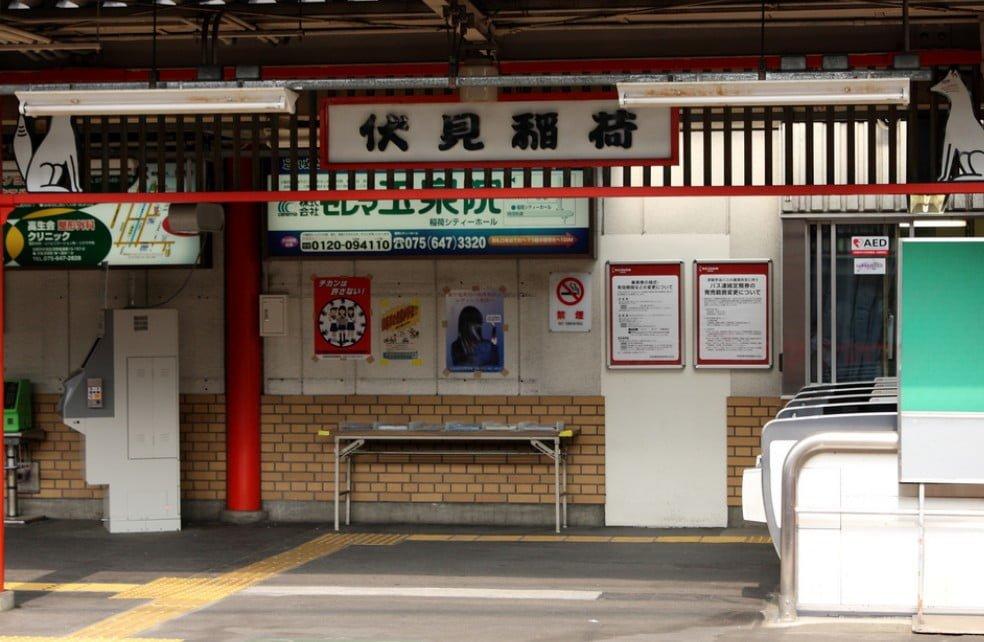京都・伏見稲荷大社の周辺・付近の「コインロッカー」【その2】