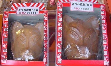 伏見名物「稲荷煎餅」1050円