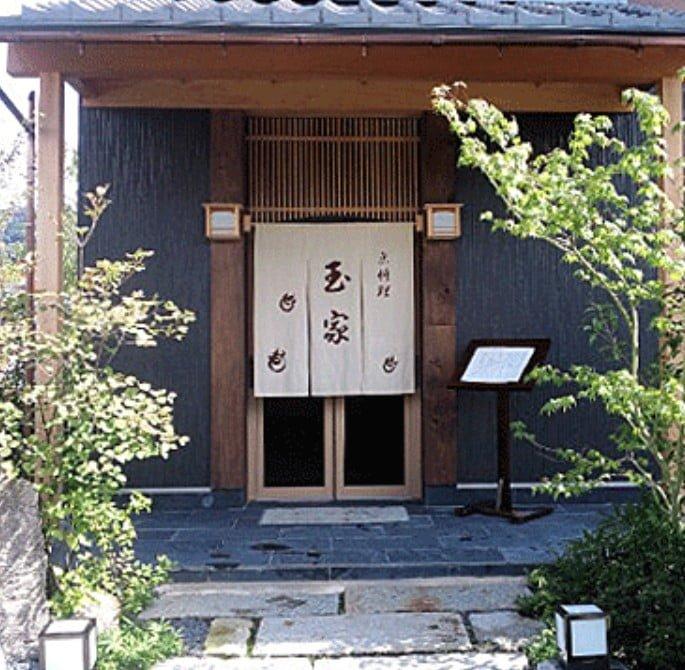 京都・伏見稲荷「京料理・玉屋」