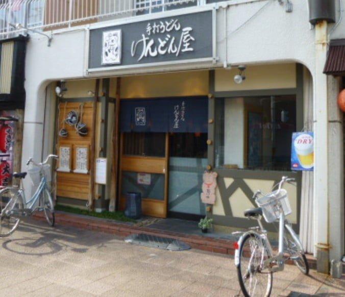 京都・伏見稲荷「けんどん屋」