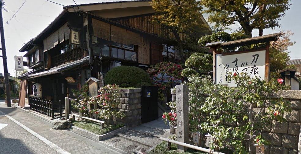 京都・伏見・寺田屋