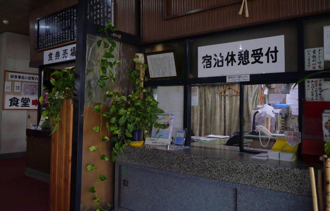京都・伏見稲荷大社「参集殿」の食堂・宿泊