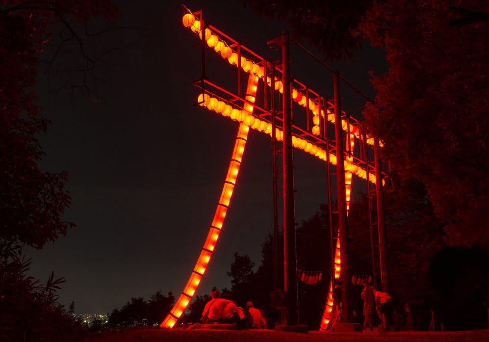 京都・伏見稲荷大社・宵宮祭