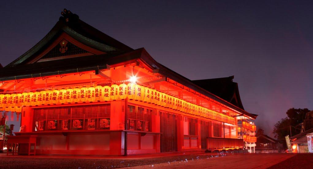 京都・伏見稲荷大社・本宮祭