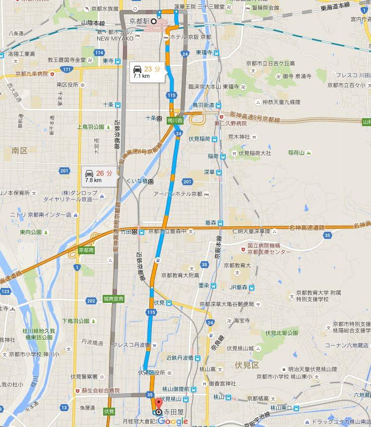 京都駅から京都(伏見)寺田屋へのアクセス・行き方「車・タクシー」