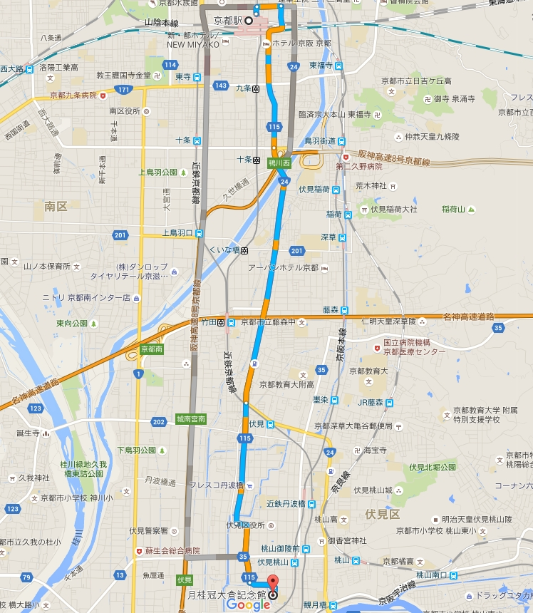 京都駅から京都(伏見)月桂冠大倉記念館へのアクセス・行き方「車・タクシー」