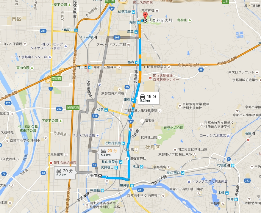 伏見稲荷大社から京都・寺田屋への行き方・アクセス