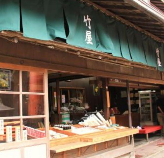 伏見稲荷大社・竹屋03