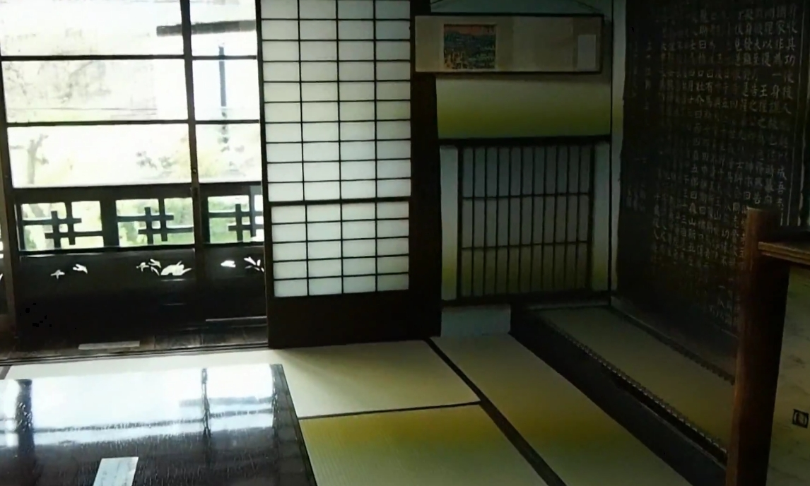 寺田屋・中