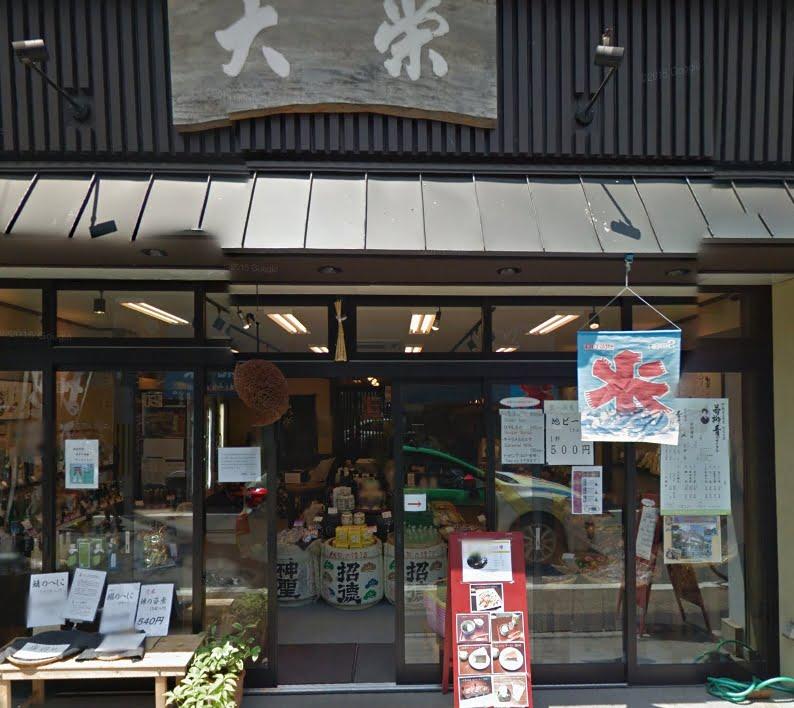 kyouto 大栄商店