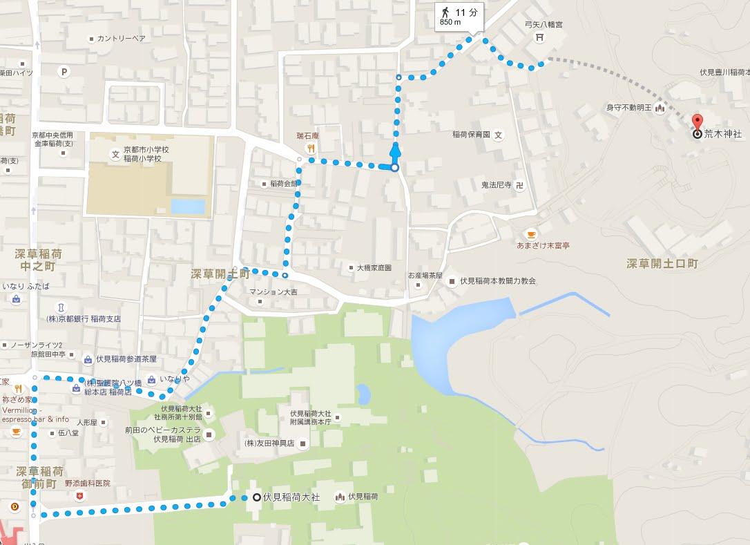 伏見稲荷大社から伏見・荒木神社へのアクセス・行き方