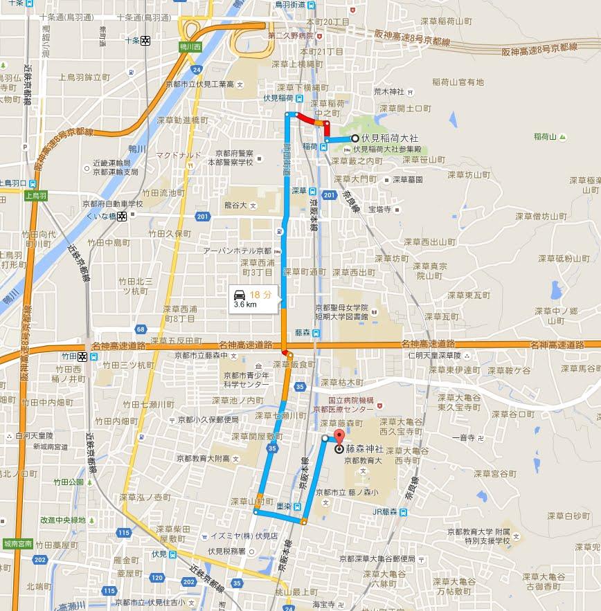 伏見稲荷大社から藤森神社へのアクセス・行き方「車・タクシー」