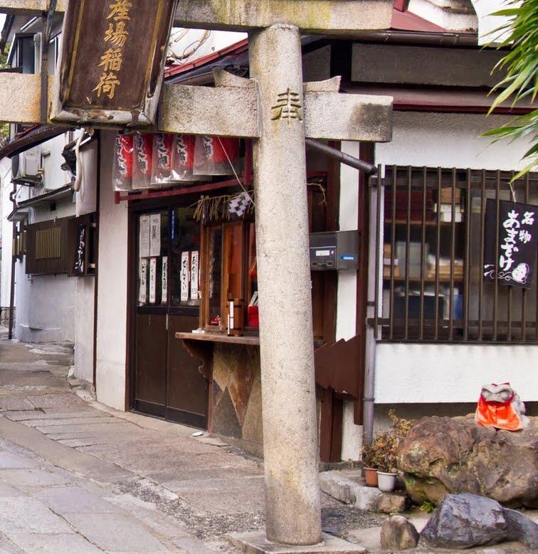 伏見稲荷大社・産場茶屋