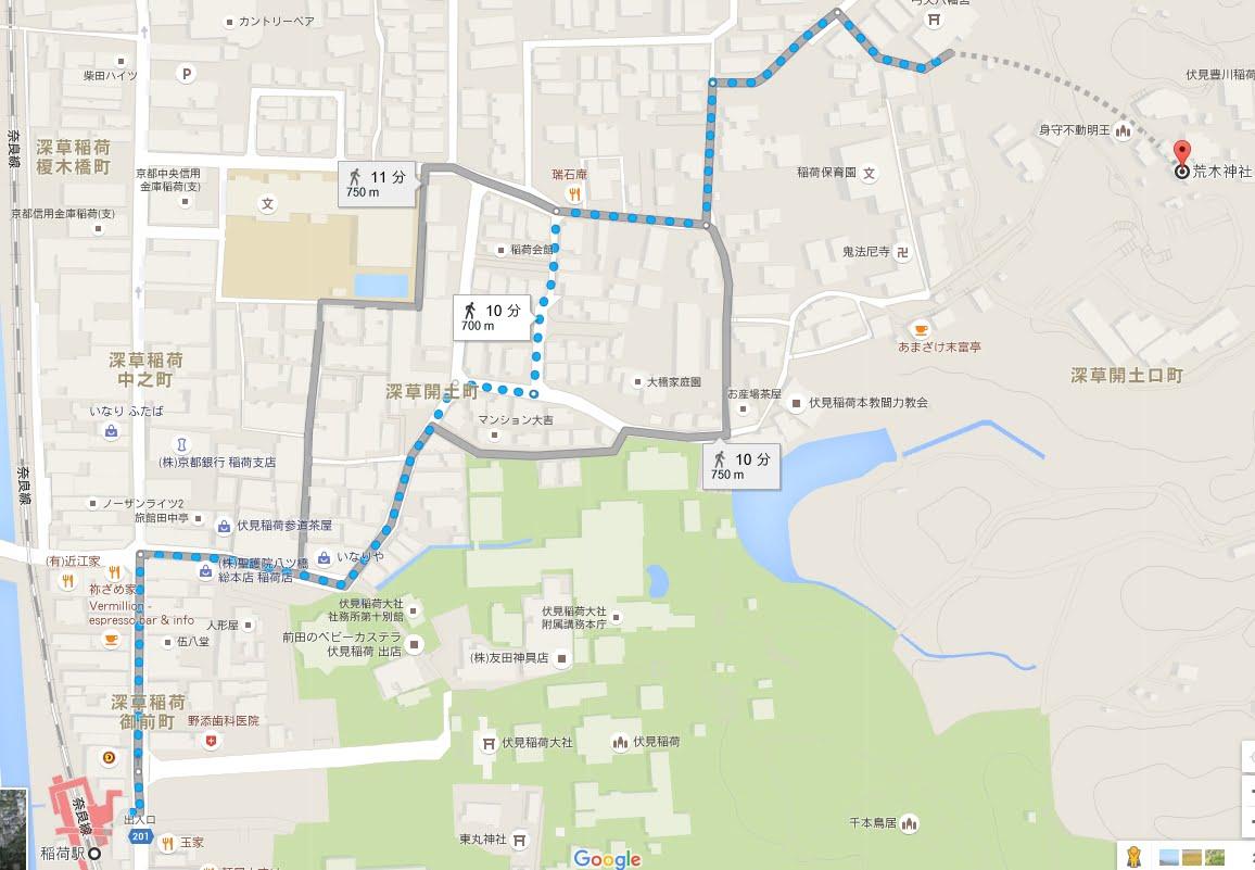 稲荷駅から伏見・荒木神社へのアクセス・行き方