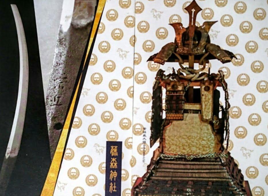 藤森神社の御朱印帳02甲冑