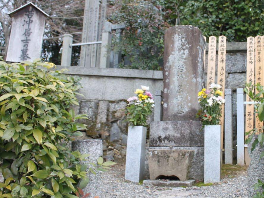 伊藤若冲の墓